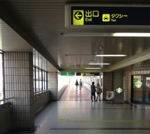 池田駅改札