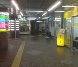 池田駅美容室前